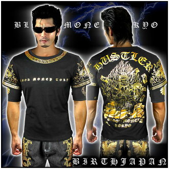 Sex of evil-evil Luo of Yakuza Yankee sex evil-evil-short sleeve T shirt 13013 black 1 (black x Gold) & Acala clothes