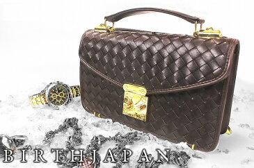 セカンドバッグ オラオラ系 ヤクザ ヤンキー メンズ ファッション 鞄 64茶 格子柄 小物 編みこみあみこみ ちょいワル 悪羅悪羅系