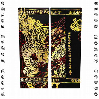 Supporters sex of evil-evil RA series Yakuza Yankee sex evil-evil Ryu 13006 black arm-x Gold long dragon