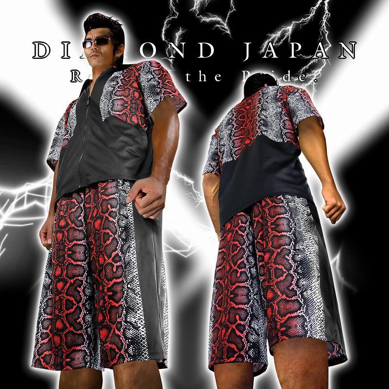 赤蛇 総柄 半袖 セットアップ ジャージ ヤクザ ヤンキー オラオラ 悪羅悪羅 オラオラ系 上下 服 DJ-103 派手 夏物 メンズ ファッション