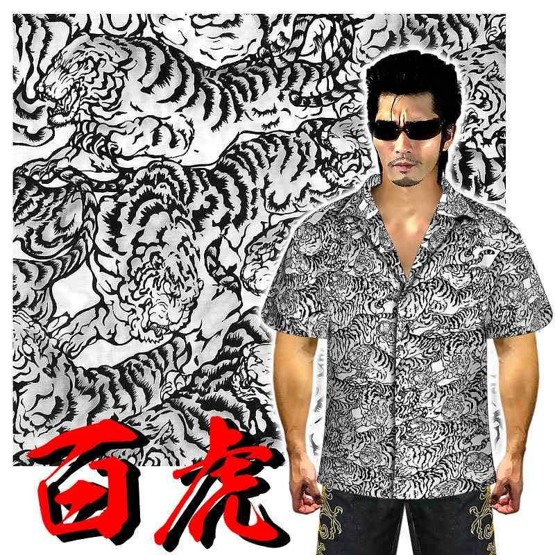 トップス, カジュアルシャツ  100 DJ-109