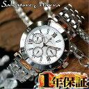 1年間保証付 サルバトーレマーラ Salvatore Marra クォーツ式 腕時計 SM14118-PGWH メンズ ウォッチ 防水 ちょいワル オラオラ系 ヤクザ ヤンキー