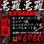 \25000→\6980!!���尭��ϺǶ�ʡ��!!�ڥ��åȥ��åס������×2�����㡼���ѥ�ġ��ͥå��쥹�ۢ����饪��Ϥ����ϥۥ��ȥ�����ʥ��ߤ����륪���ᥫ����ƣ�⥭�ॿ���������DAIGOEXILE/Souljapan/�����른��ѥ�/��