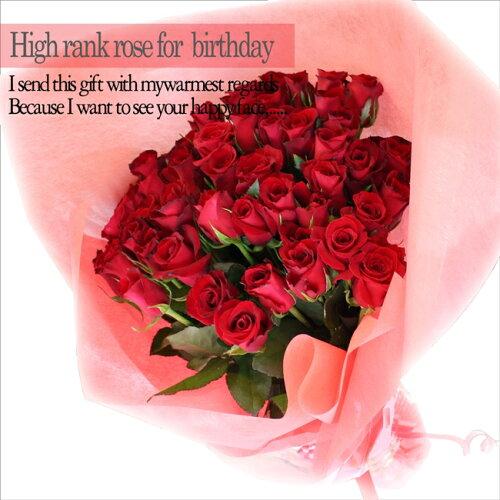 [送料無料]バラ 50本の花束 品質重視の国産バラです 無料のメッセージカード付き 母の日 記念日...