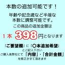 【送料無料】バラ 300本 花束 バレンタイン ギフト 無料...
