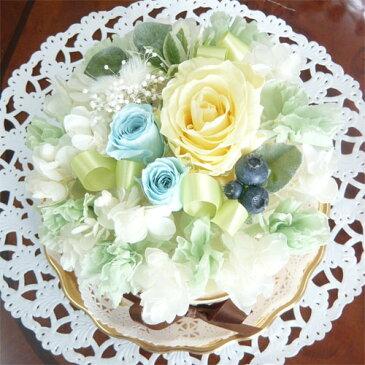 プリザーブドフラワー/フラワーケーキ/フレッシュベリーケーキ 【smtb-tk】【結婚祝い 花】【誕生日 花】