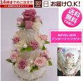 プリザーブドフラワー/ピンク3段フラワーケーキ