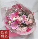 ロマンテックカラー花束M
