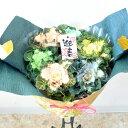 季節の鉢花 寄せかご 葉牡丹【ラメ付き葉ボタン6個セット】...