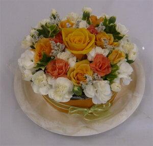 【フラワーケーキ】記念日・誕生日・各種お祝いに!フラワーケーキ/オレンジ 【ケーキフラワー...