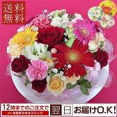 フラワーケーキ ブルーマート☆スイートケーキ 【誕生日】【結婚祝い】【ケーキフラワー】あす楽対応