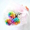 レインボーローズ・七色のバラ! 3本&カスミソウ花束【誕生日 花】【お届け期間4月17日まで】