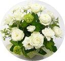バラの花束・ブーケ・アレンジメント/ホワイトローズアレンジメント【白バラのアレンジメント】
