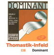 Thomastik Infeld トマスティーク / Dominant ドミナント No.130(E線)【smtb-tk】