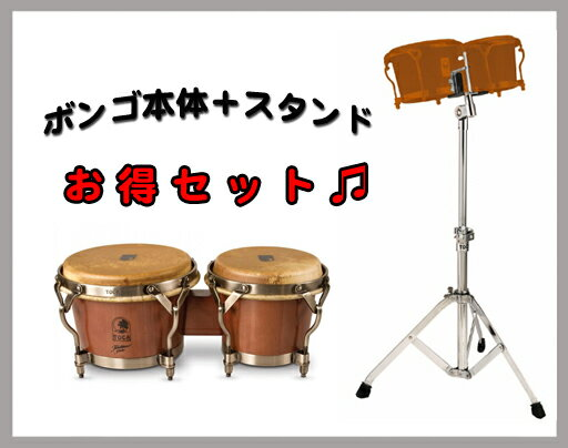 パーカッション・打楽器, ボンゴ TOCA TRADITIONAL SERIES BONGOS 3900TDsmtb-tk
