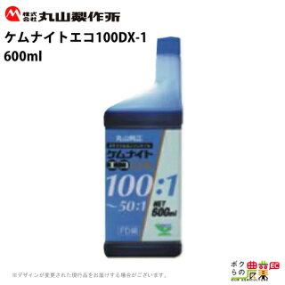 丸山製作所ケムナイトエコ100DX-1600ml混合比100:1[425033]