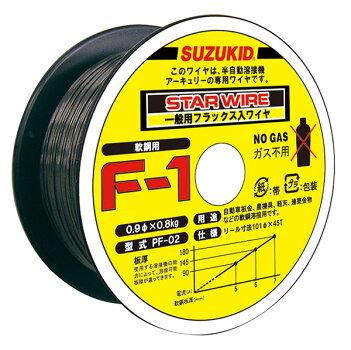 半自動溶接機軟鋼用ワイヤPF-02