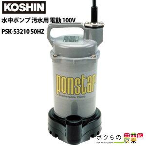 井戸 ポンプ