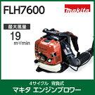 ������̵���ۥޥ������ť���֥?FLH7600