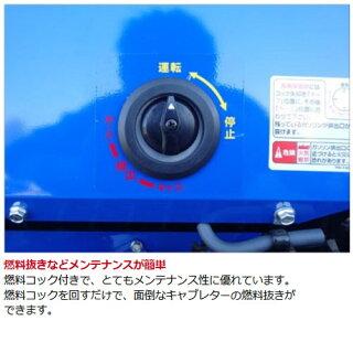 ヤマハYAMAHAブレード付小型除雪機YSF1070T-B2019-2020モデル家庭用ターン機能付ハイド板押雪投雪両用静音住宅地雪かき