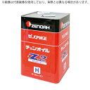 ゼノア オイル・ケミカル 純正チェンオイル Z2-18L YYCGA01...