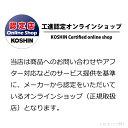 送料無料 工進 KOSHIN 漁労機器 ミニカール RED・RESシリーズ RED-2012 / DC-12V 140W 2