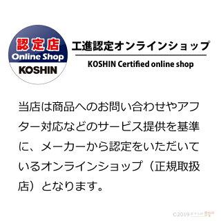 工進KOSHIN電動式高圧洗浄機60HzJC-8060W水道直結自吸1mOK重量14.2kg