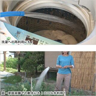 工進/KOSHIN水中ポンプ清水用電動100Vウォーターポンプ水ポンプ/YK-625/(60HZ)最大吐出量95L/分全揚程9.5mAC-100Vコンパクト省スペース/モーターポンプ給水ポンプ汲み上げ水換え吸水排水水槽井戸散水灌水散水農業用工業用