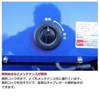 ヤマハYAMAHA除雪機YT1380YT-1280ED後継機種2019-2020モデルYT138013馬力