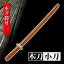 木刀 赤 小刀 鍔付き木刀 鍛錬 トレーニング 剣道 練習 ...