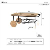 木製リビングテーブル幅92cmおしゃれアートディスプレイデザイン机センターテーブルリビングローテーブルコーヒーテーブルEND-111