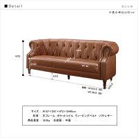 3人掛けソファレザーソファソファソファーsofa椅子チェアソフトレザー合成皮革革張りリビングデザインGS-241LBR