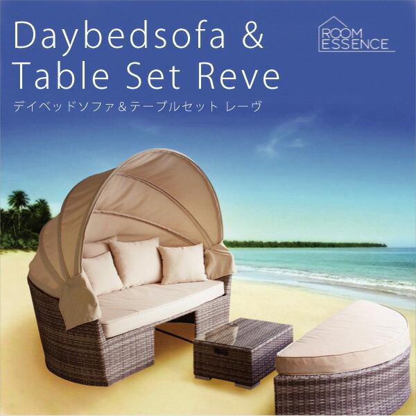 2、デイベッドソファ&テーブルセット「レーブ」