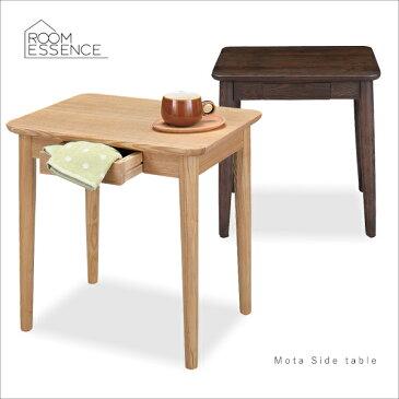 サイドテーブル ナイトテーブル ベッドサイドテーブル ソファサイドテーブル 机 引き出し付き 棚 収納 コンパクト 天然木 木製 シンプル 北欧 カフェ ナチュラル ブラウン HOT-334NA HOT-334BR