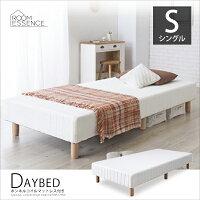 シングルベッドデイベッドベッドマットレス付きボンネルコイルシングル脚付き一体型ベッド下収納北欧寝具寝心地省スペースナチュラルBW-777NA