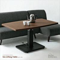 リフトテーブルダイニングテーブルリビングテーブルテーブル机作業台ガスシリンダー昇降式昇降機能高さ調整シンプルデザイン食卓モダン北欧ブラウンMIP-52BR