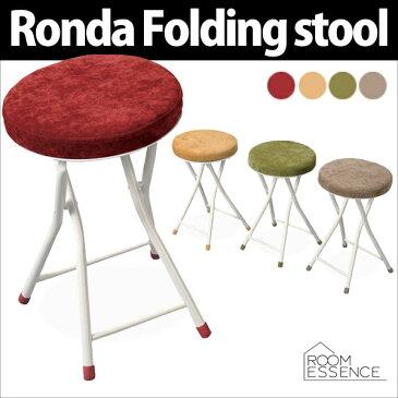 折りたたみスツール 折畳みスツール フォールディングスツール 腰掛椅子 簡易椅子 いす チェア チェアー 収納 コンパクト 持ち運び カラフル デザイン PC-31