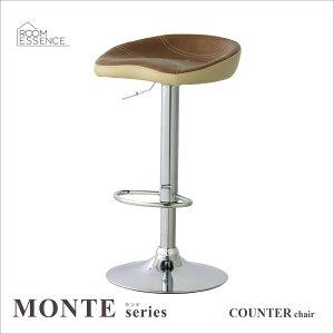 モンテ カウンターチェア 椅子 いす スツール バー キッチン カフェ ダイニング レザー 合皮 ソフトレザー ハイチェア ハイスツール 回転式 昇降 モダン シンプル おしゃれ デザイン ブラウ