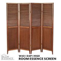 パーテーション高さ160cm4連パーティションスクリーン衝立目隠し間仕切り完成品飲食店オフィス木製天然木パインアジアンリゾートシンプルおしゃれブラウンOP-510BR
