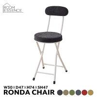 折りたたみチェアキッチンチェア腰掛椅子パイプ椅子椅子いすチェアーチェア折り畳み折畳み収納コンパクト持ち運び玄関キッチンリビング北欧PC-32