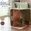 サイドテーブル 高さ36cm ソファサイド ベッドサイド 机 テーブル ディスプ