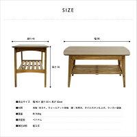 センターテーブルソファテーブルリビングテーブルフロアテーブルローテーブルテーブル机幅90cm高さ50cm収納棚付きアンティーク北欧レトロリビングカフェシンプルおしゃれ北欧デザイン82-750