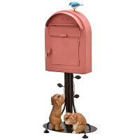 スタンドポスト郵便ポスト郵便受け郵便ポスト鍵付きpost玄関収納収納工事不要ビンテージSI-3801SI-3802