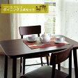 ダイニングテーブル3点セット ダイニングテーブル ダイニングチェア 椅子 いす チェア テーブル 簡単組立 工具不要 ダイニング 食卓 北欧 シンプル デザイン RONDO DSRO-90