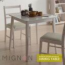 ダイニングテーブル 幅70cm テーブル 食卓机 机 作業台 正方形 カントリー アンティーク 天然木 木製 かわいい おしゃれ MIGNON-DT70