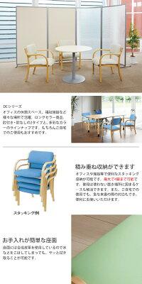 ダイニングチェア座面高さ41cmスタッキングチェアチェア食卓椅子椅子いす積み重ね収納合成皮革レザー張り低ホルム仕様オフィス店舗食堂福祉施設高齢者介助リビングシンプルDC-430P(BL)