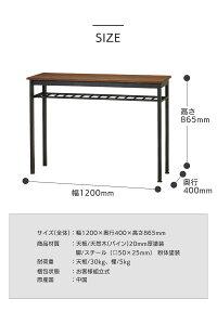ハイテーブル高さ86cmカウンターテーブルバーテーブルテーブル机長方形天然木木製スチールモダン北欧シンプルデザインEVS-HT120