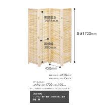 衝立4連高さ172cmパーテーションパーティションブラインド間仕切りスクリーン折り畳み折畳み折りたたみ目隠しリビングインテリア自宅用オフィス店舗天然木木製完成品JP-LB4(BR)