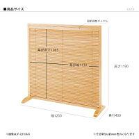 送料無料ブラインド開閉式衝立1連間仕切りパーテーションパーティションスクリーン木製天然木簡単組立自宅用オフィス店舗ブラウンJP-LB1(BR)