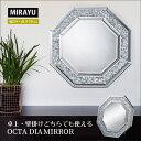 ミラー 八角形 59cm 壁掛けミラー 卓上ミラー 鏡 ミラー 玄関 エステ サロン お姫様 81002 1